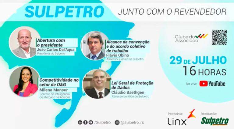 Evento do Sulpetro aborda importação de combustíveis e questões jurídicas